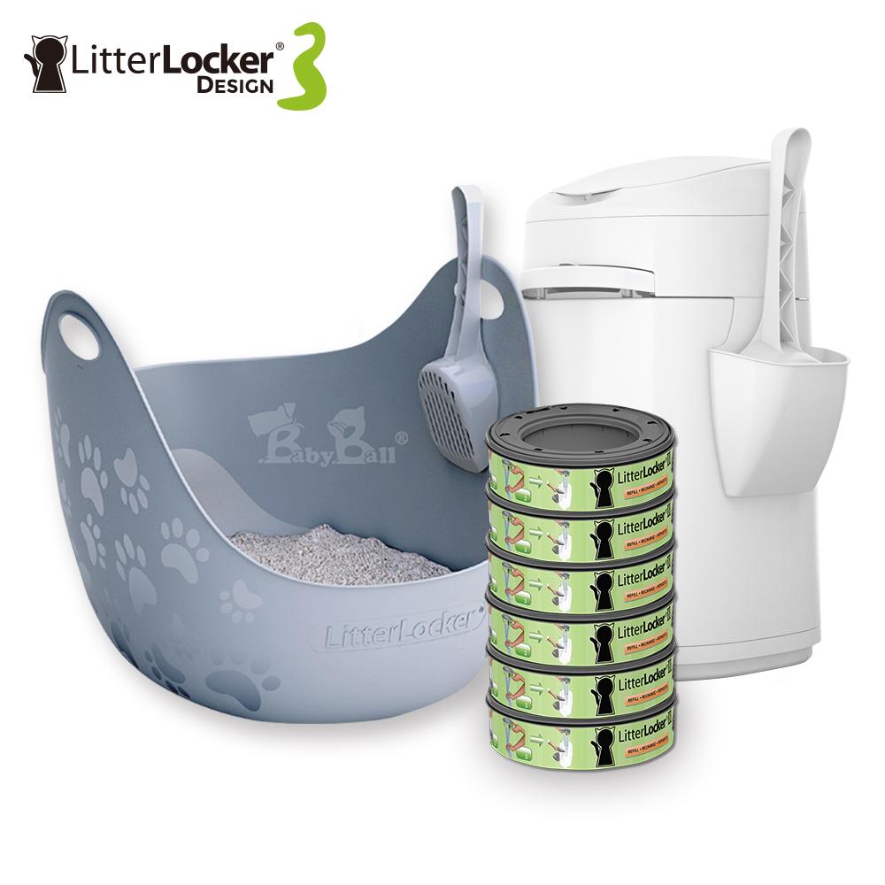 LitterLocker® Design 第三代貓咪鎖便桶+360°主子貓砂籃+袋匣 套組 product image 1
