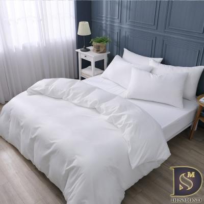 岱思夢 台灣製 素色雙人兩用被床包組 玩色主義 純淨白