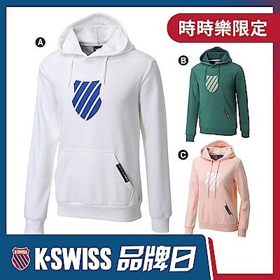 [品牌日限定]K-SWISS 刷毛連帽上衣-男女共三款