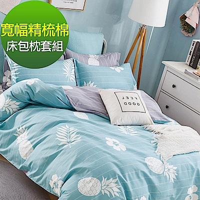 La lune 100%台灣製40支寬幅精梳純棉雙人加大床包枕套三件組 臨冬暖