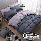 【喬曼帝Jumendi】台灣製100%純棉加大四件式床包被套組(旅行日記)