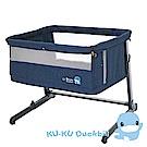 KU.KU酷咕鴨-北歐成長型床邊床-藍(6040)