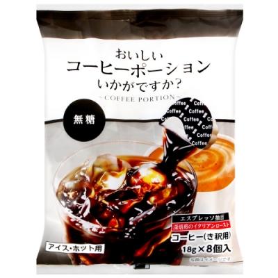 Yamato-honey 大和咖啡球-無糖(144g)