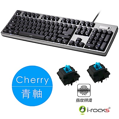 i-Rocks K68MSF 指紋辨識機械式鍵盤-德國Cherry MX青軸