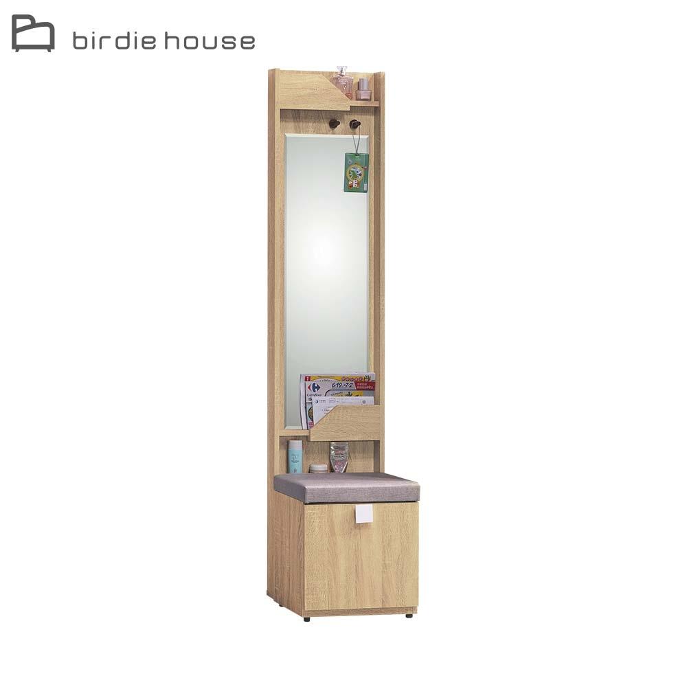 柏蒂家居-布萊兒1.3尺鏡面玄關櫃/坐鞋櫃-40x40x180cm