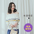 東京著衣-KODZ  復古時尚荷葉造型平肩撞色上衣-S.M.L(共兩色)