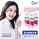 Ora2 me 淨白無瑕牙膏140gx3入(蜜桃薄荷香) product thumbnail 1
