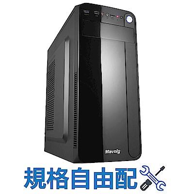 Intel九代技嘉H310平台效能電腦準系統