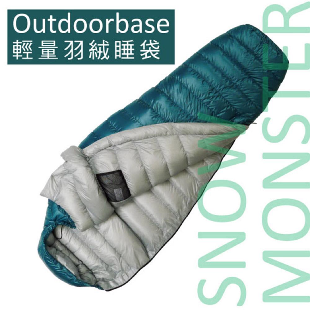 Outdoorbase Snow Monster 頂級極輕量800g白羽絨保暖睡袋_孔雀綠