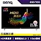 BenQ 50吋 4K HDR 連網 護眼液晶顯示器+視訊盒 E50-700 product thumbnail 1