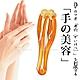 (超值2入)kiret 手部按摩滾輪-指尖 腳底 舒壓 手部 按摩器(顏色隨機) product thumbnail 1