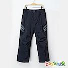 bossini男童-高效熱能雪褲黑