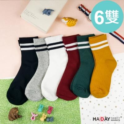 HADAY 女襪 雙槓中筒襪 6雙組 日韓學院風風格 百搭清新 高棉含量 衣起過日子