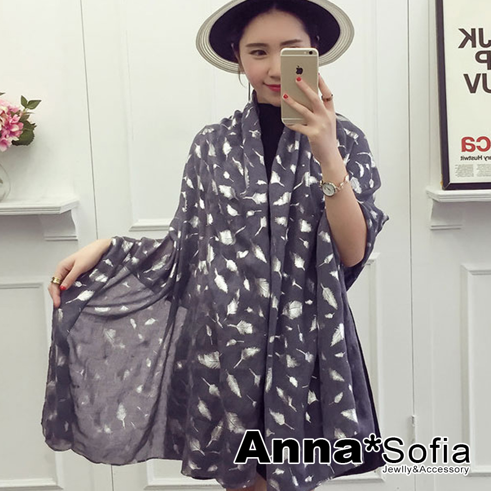 【滿額75折】AnnaSofia 羽葉銀紛 柔軟混棉披肩圍巾(灰藍系)
