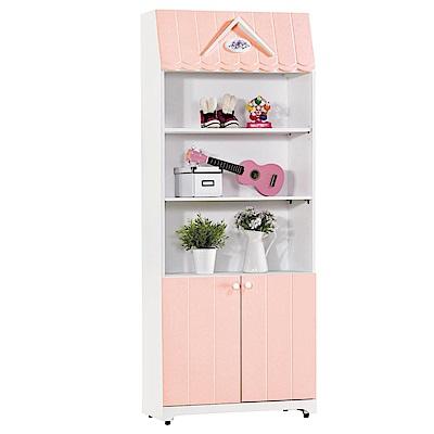 品家居 艾文2.7尺半開放式書櫃(二色可選)-82x31.5x203cm-免組