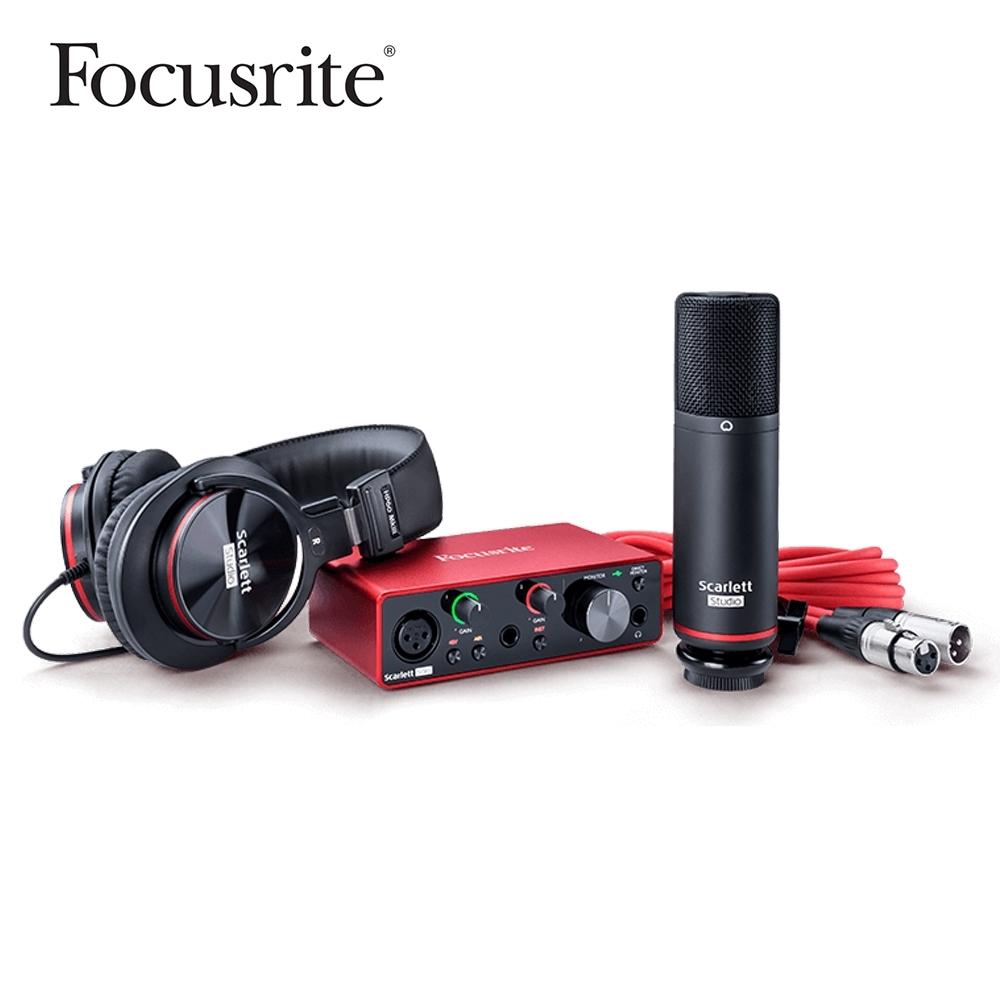 Focusrite Scarlett Solo Studio 錄音介面套裝組 (第三代)
