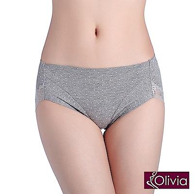 Olivia 包臀點點無痕蕾絲棉質中高腰內褲-灰色