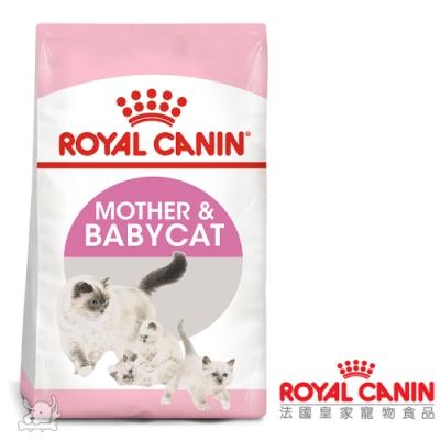 Royal Canin法國皇家 BC34離乳貓飼料 4kg 2包組