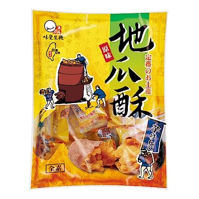 味覺生機 地瓜酥-原味(380g)