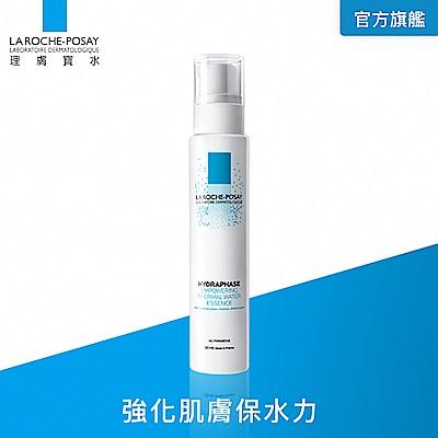 理膚寶水 水感全效超保濕精華 30ml
