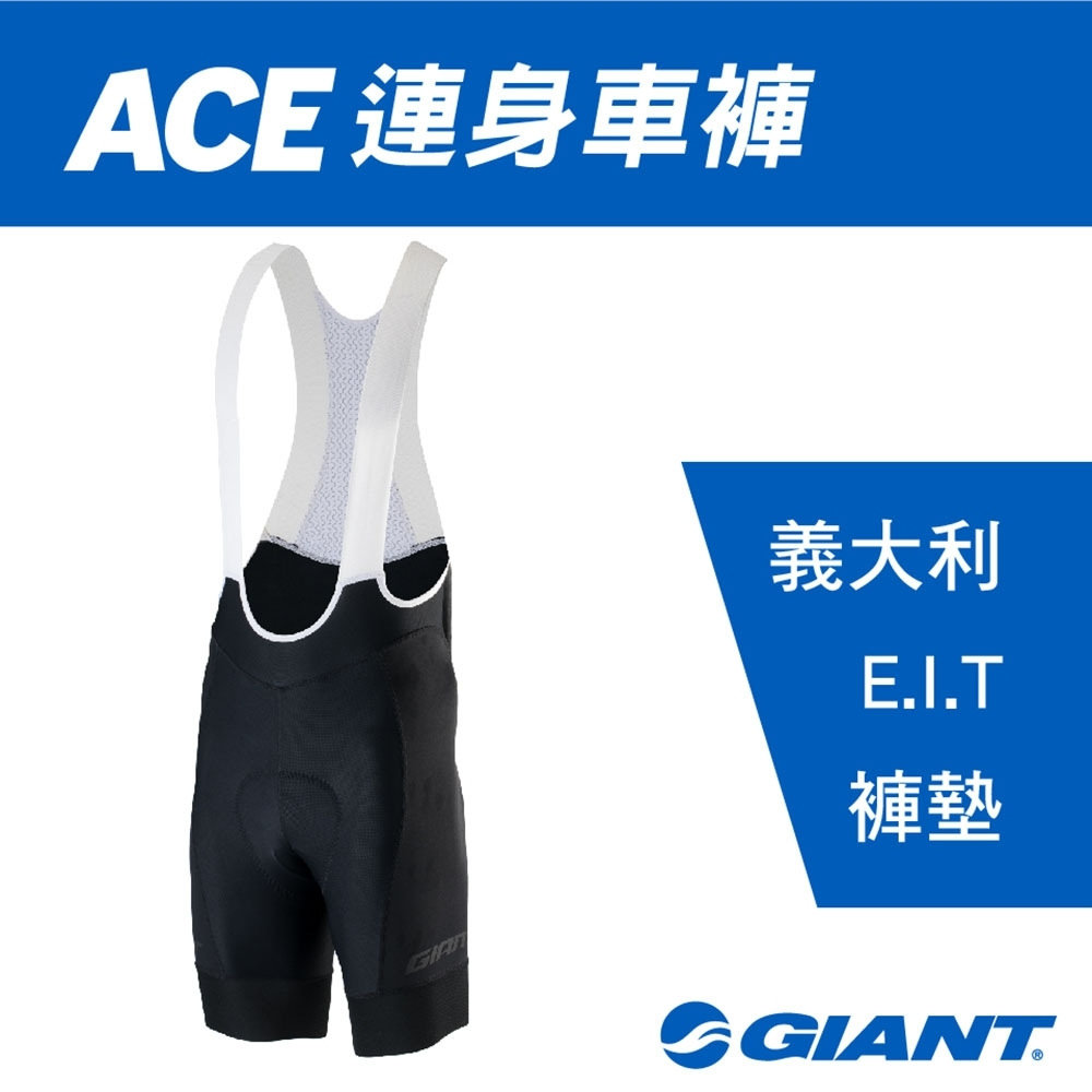 GIANT ACE 連身車褲 product image 1