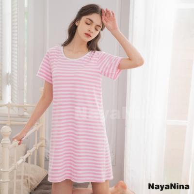 Naya Nina 親膚透氣精梳絲柔棉無鋼圈BRA罩杯短袖居家服睡裙(粉條紋)