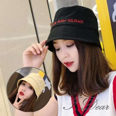 I.Dear-韓國街頭潮男女字母水桶盆帽小臉帽(4色)