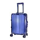 Batolon寶龍 29吋 鋁鎂合金TSA鎖全鋁箱/行李箱/旅行箱