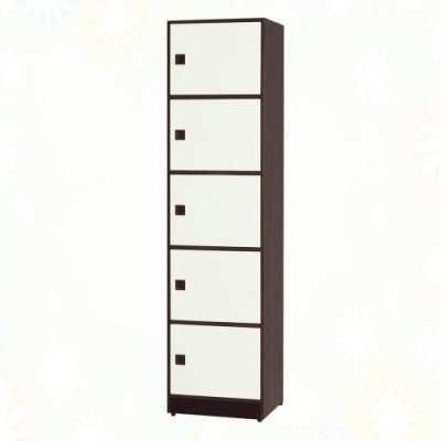 文創集 捷安 環保1.6尺南亞塑鋼五門置物櫃/收納櫃-48.4x40x193.6cm免組