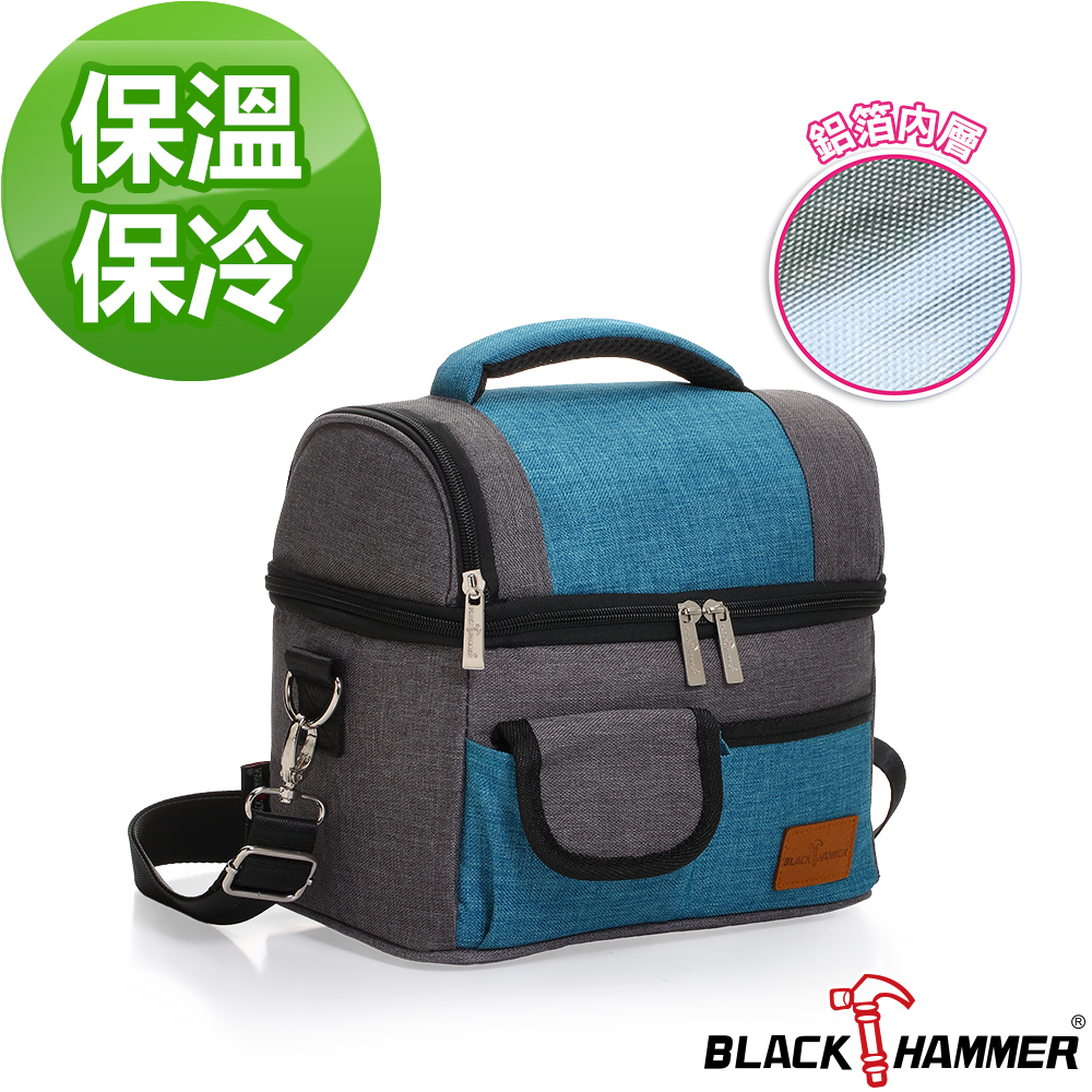 BLACK HAMMER 旅行保溫袋 - 雙層相機款