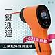 【EC-13】2021年新款:工業測溫槍(不能測額溫)-50℃~550℃紅外線 溫度槍 油溫 水溫 product thumbnail 1