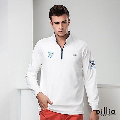 歐洲貴族oillio 長袖T恤 簡約時尚風格 立領拉鍊 白色