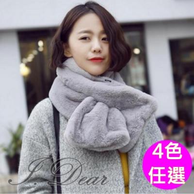 I.Dear-韓國明星款秋冬仿兔毛絨短版圍巾圍脖(4色)