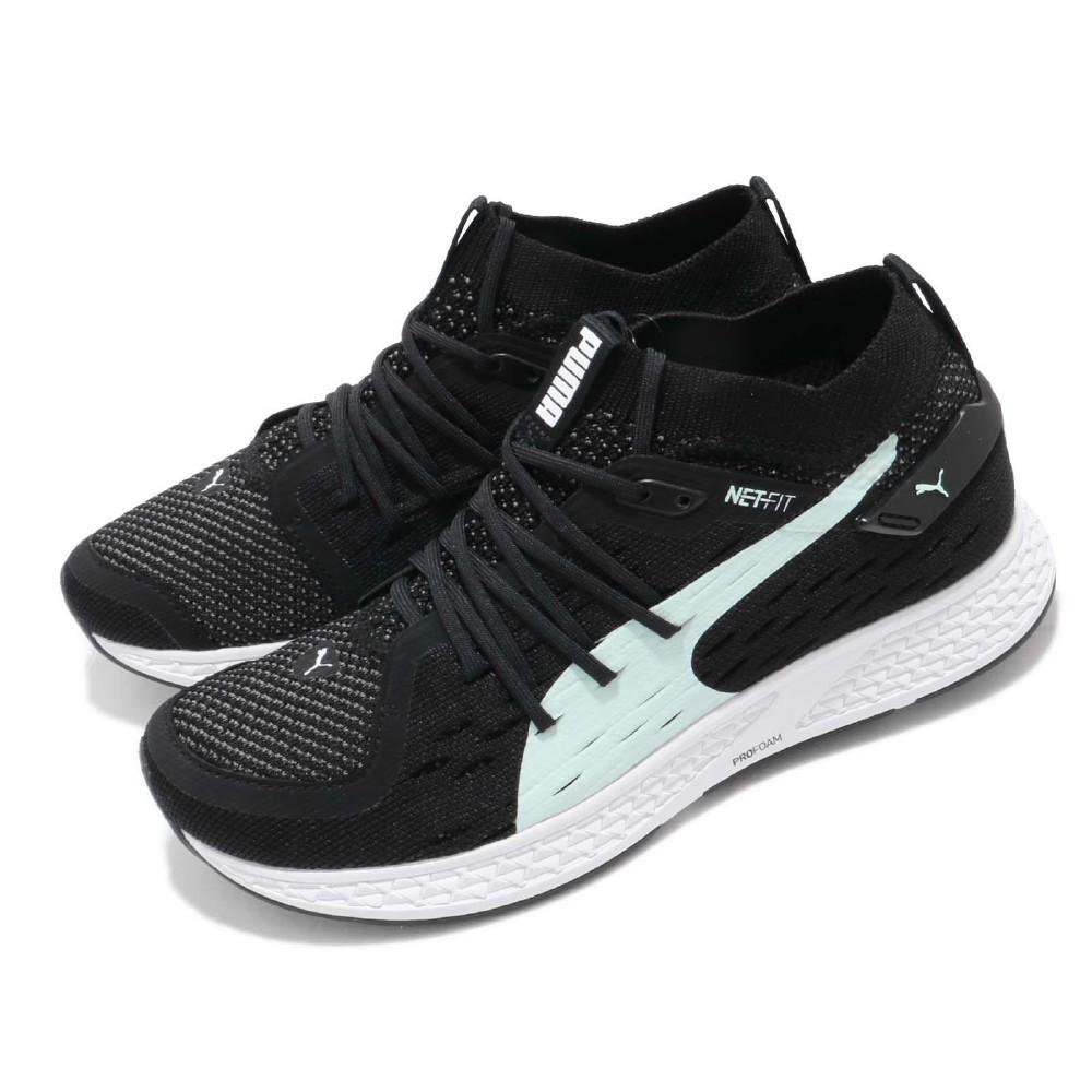Puma 慢跑鞋 Speed 500 襪套 運動 女鞋