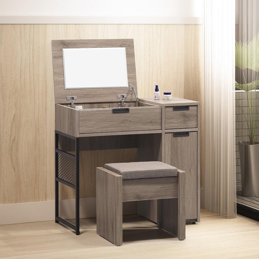 MUNA 歐格登2.7掀尺鏡台/化妝台(含椅) 80.5X40X76cm
