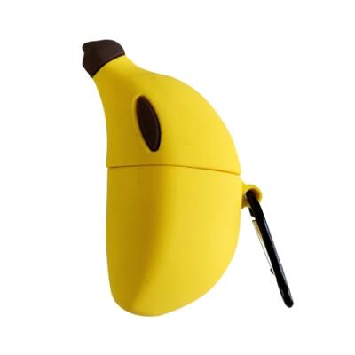 AirPods 1/2 代通用 香蕉 造型 耳機 藍牙耳機保護套-黃色*1
