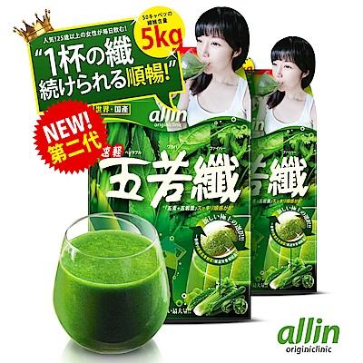 allin-五青若葉-2盒組-11包-盒-x-2盒