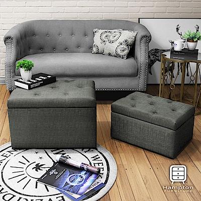 漢妮Hampton-莫里斯拉扣儲物椅凳兩件組-墨綠