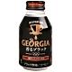 可口可樂 GEORGIA咖啡-Black(260ml) product thumbnail 1