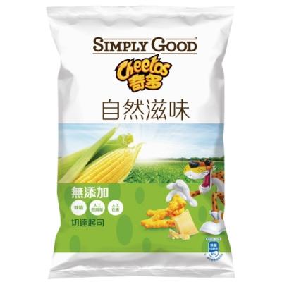 SIMPLY GOOD奇多自然滋味切達起司味玉米棒(115g)