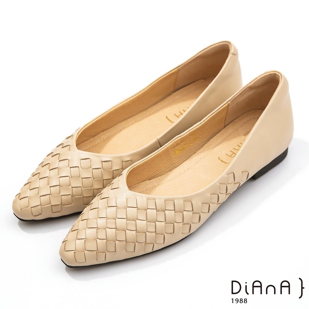 DIANA 1.7公分 莫蘭迪色調水染羊皮編織鞋面方尖頭跟鞋-細膩淑女 –奶油米