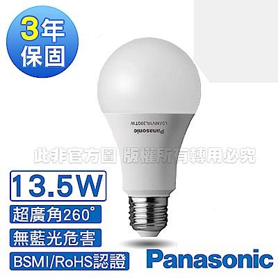 Panasonic國際牌 超廣角13.5W LED燈泡 6500K- 白光
