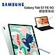 [鍵盤組] SAMSUNG 三星 Galaxy Tab S7 FE 5G T736 平板電腦 (4G/64G) product thumbnail 1