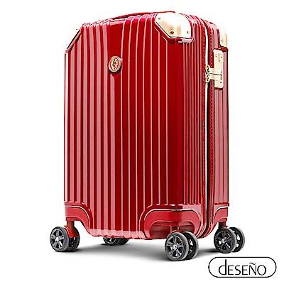 Marvel 復仇者聯盟系列 20吋 新型拉鍊行李箱-鋼鐵人
