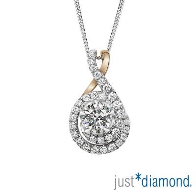 Just Diamond 真女人系列雙色金鑽石吊墜-Graceful