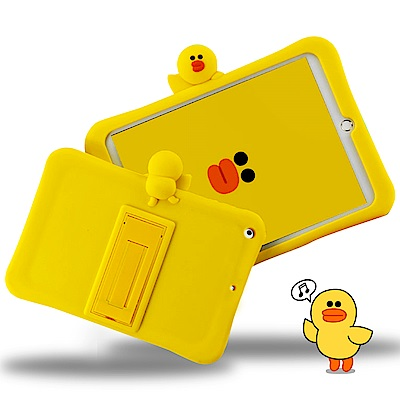 iStyle 莎莉 iPad 10.5 保護套