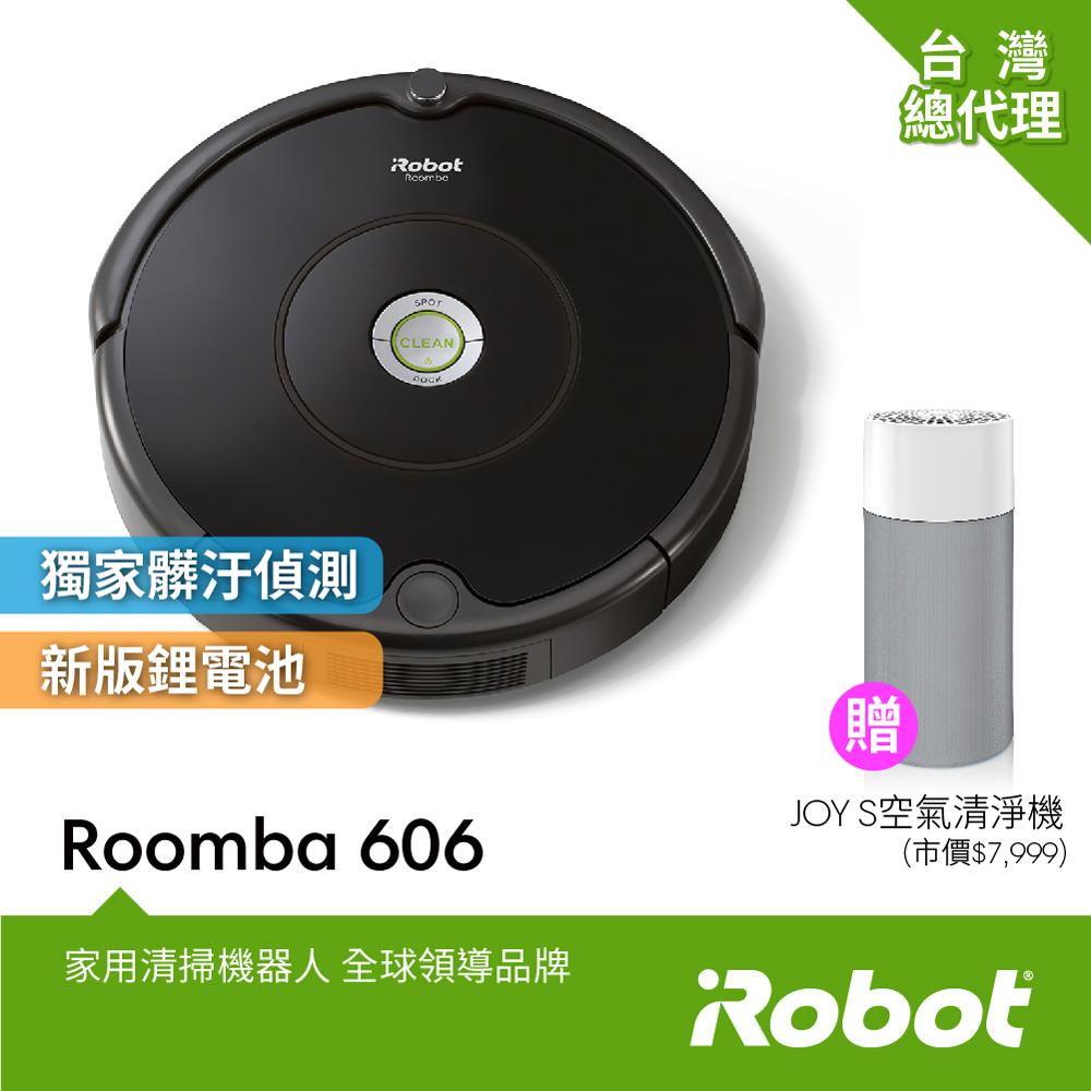 美國iRobot Roomba 606掃地機器人送瑞典Blueair JOY S空氣清淨機