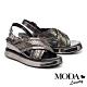 涼鞋 MODA Luxury 個性潮感交叉編織寬帶楔型涼鞋-古銅 product thumbnail 1