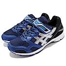 Asics 慢跑鞋 Lazerbeam RB 運動 童鞋