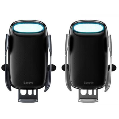 【Baseus倍思】銀河電動支架無線充 手機架(15W)